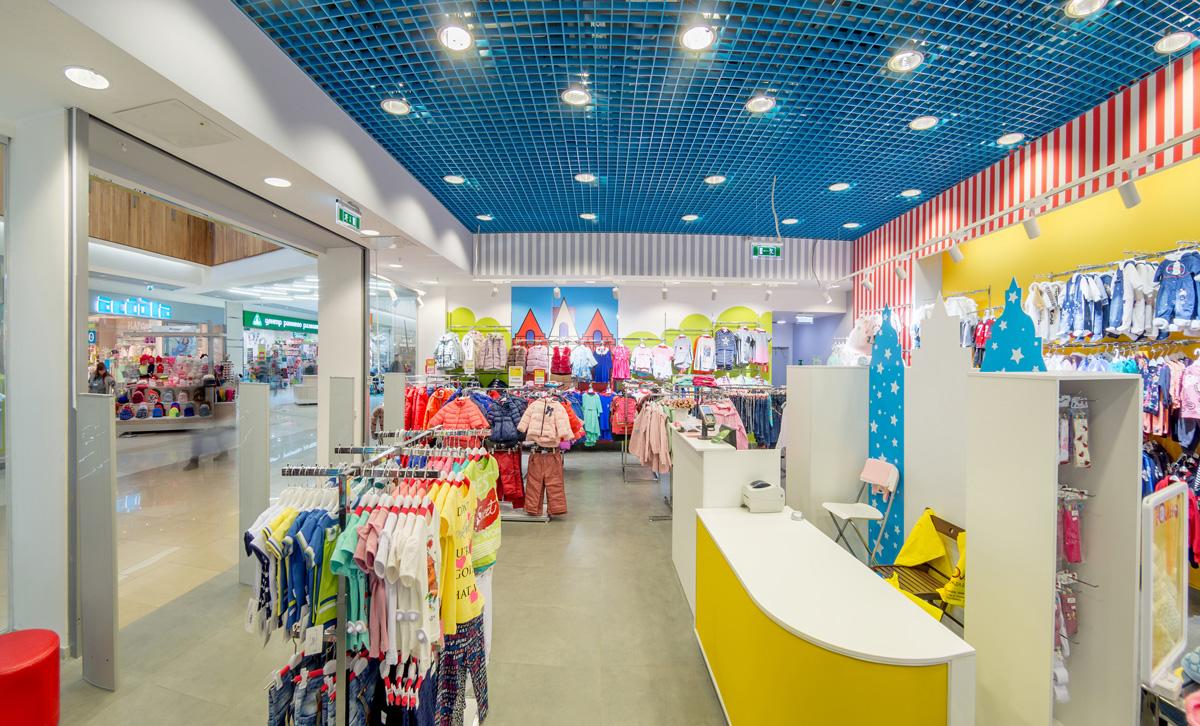 Детский Магазин Юла Сайт